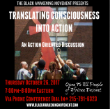 Translating Consciousness Into Action